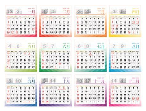 calendar printcom