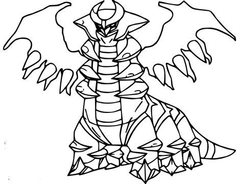 While it is not known to evolve into or from any other pokémon, zacian has a second form activated by giving it a rusted sword to hold. 15 Présent Coloriage Pokemon Legendaire Photograph - COLORIAGE