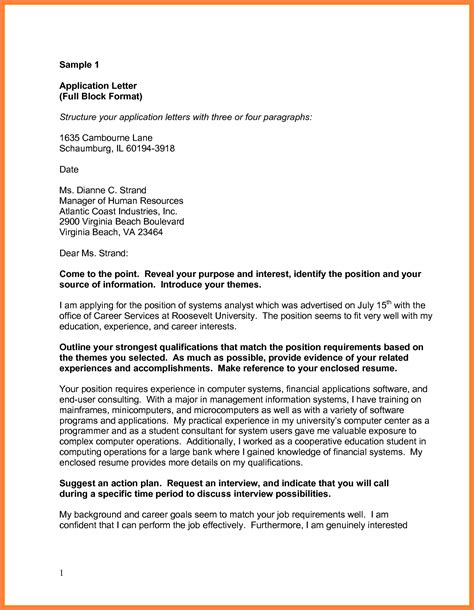interesting business letter full block  craftsnewsus