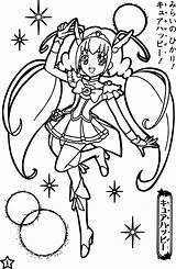 Glitter Force Coloring Pages Emily Doki Lucky Printable Pretty Para Cure Smile Colorear Dibujos Pintar Coloringonly Popular Imprimir Entitlementtrap Categories sketch template