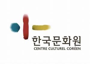 Centre Culturel Coréen : centre culturel cor en paris 16e l 39 officiel des spectacles ~ Melissatoandfro.com Idées de Décoration