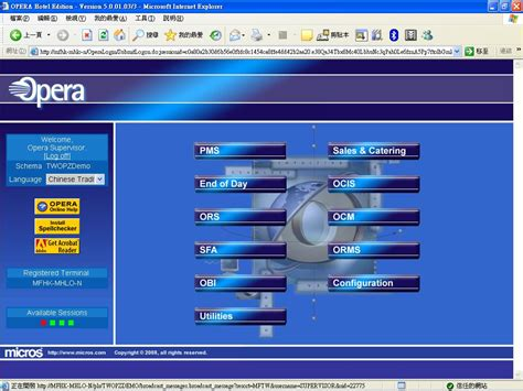 micros opera help desk oracle pays 4 6 billion to acquire micros for hotel and
