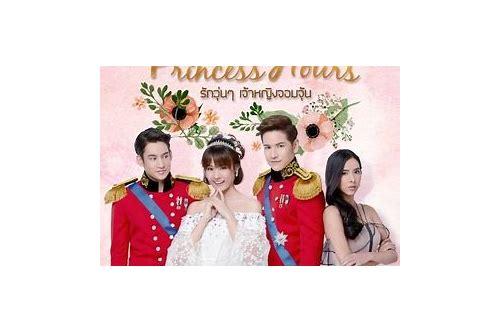 baixar drama coreia princess horas subtitle indonesia