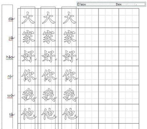 applying ict  teachinglearning create worksheets