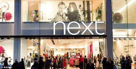Next Xinhua Mall Lahore - Profiles.pk