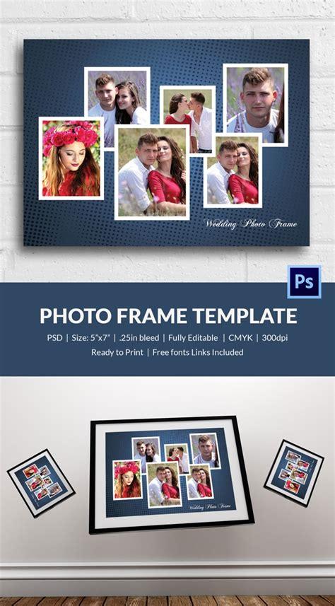 photo frame template   printable jpg psd esi