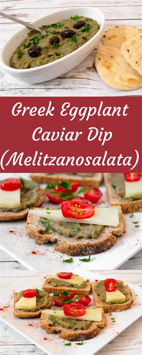 aubergine cuisine eggplant caviar dip melitzanosalata socraticfood