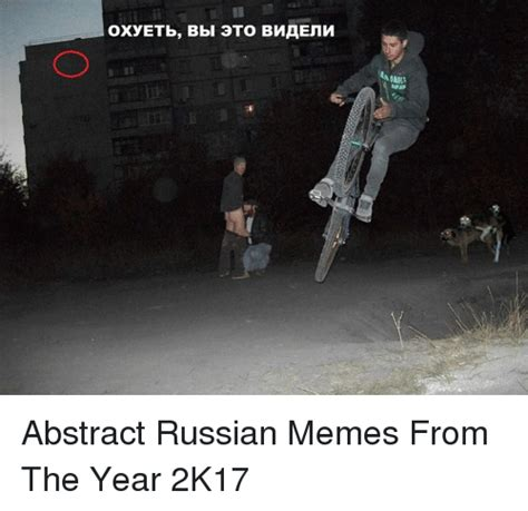Abstract Memes - oxyetb bbl 3t0 bhaenh abstract russian memes from the year 2k17 meme on sizzle