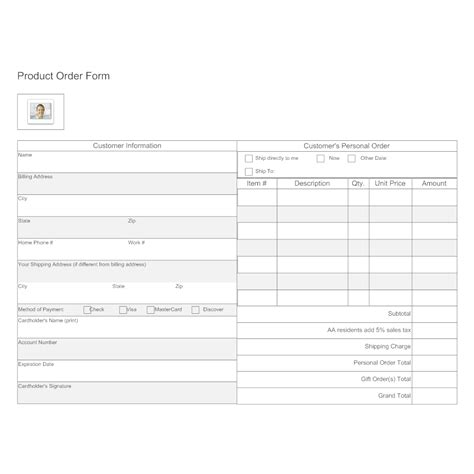 product order form product order form