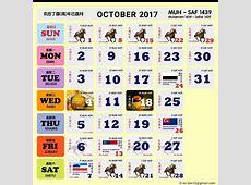Kalendar Kuda 2017 Malaysia Dan Senarai Cuti Panjang