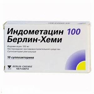 Свечи метилурацил от геморроя инструкция по применению цена