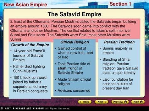 Ottoman Empire History Summary - world history ch 17 section 1 notes