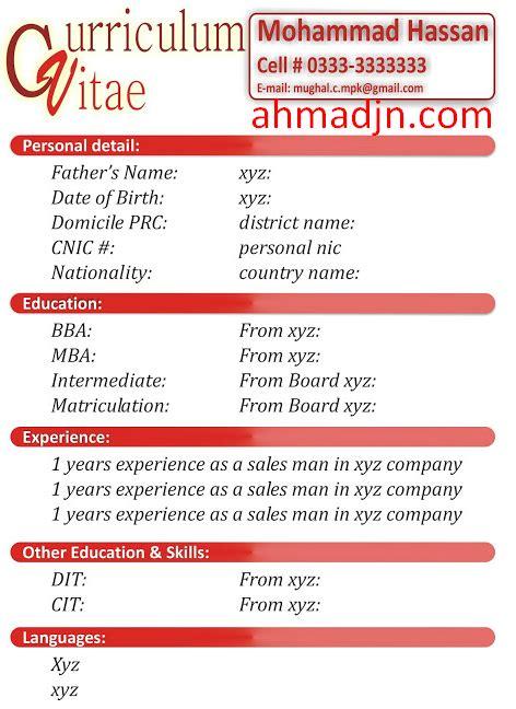 contoh resume bahasa inggris pengalaman hidup design bild