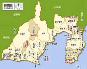 静岡県:静岡県 地図 :マピオン