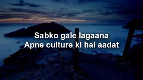 Swag Se Swagat Vishal Dadlani & Neha Bhasin Tiger Zinda
