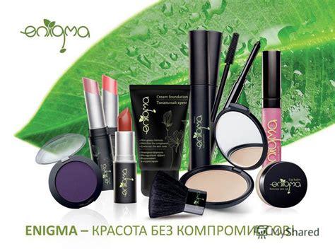 Обзор натуральных тональных кремов – Косметика – Обзоры – LIVE ORGANIC — Live Organic