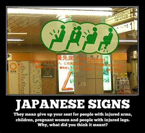 japanese signs humor funny jokes funny funny signs