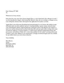 recommendation letter for a friend letter of recommendation