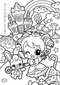 sweets coloring pages kawaii nurie kawaii coloring