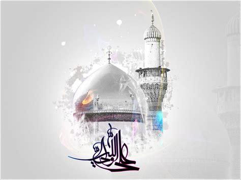 Imam Ali By Xtremeheart On Deviantart