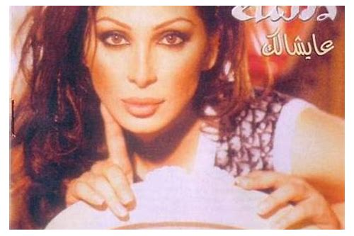 lei elissa baixar mp3 download