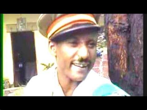 Ethiopian Comedy YouTube 2016