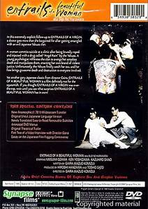 Entrails Of A Beautiful Woman  Dvd 1986