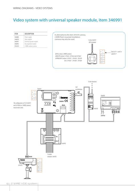 the bticino 346991 2 wire audio system universal speaker unit