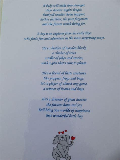 poem   son   parents    boy