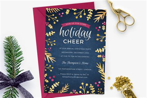 Holiday Party Invite Foil Foliage ~ Invitation Templates