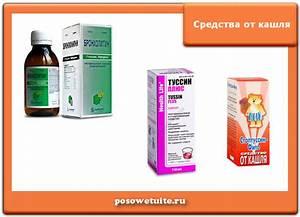 Препараты от гипертонии без сухого кашля