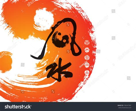 Feng Shui Calligraphy Stock Vector Illustration