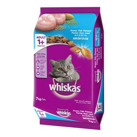 Whiskas 7 Kg whiskas pocket fish 7kg buy whiskas pocket