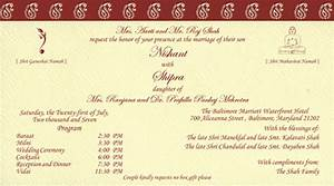 indian wedding card matter in english for daughter With wedding invitation write up india