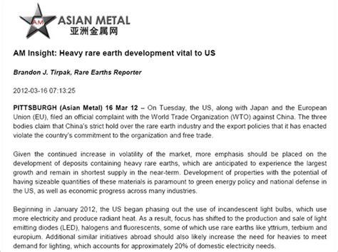 Asian Metal Resources Group Xxx Photo