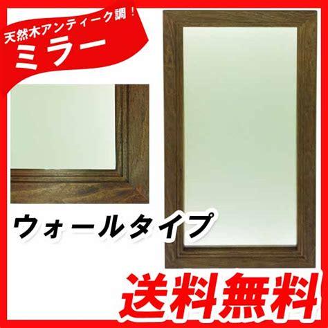 50s kitchen cabinets 楽天市場 ウォールミラー アンティーク 木製 日本製 アウトレット 訳あり 在庫処分 おしゃれなこたつ専門店 1106