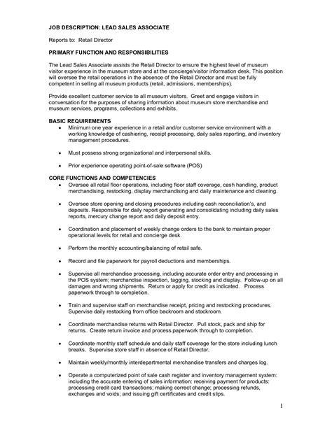sales associate job descriptions  resume