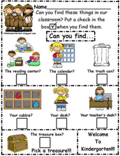 mrs wills kindergarten scavenger hunt for back to school 764 | treasure hunt 2