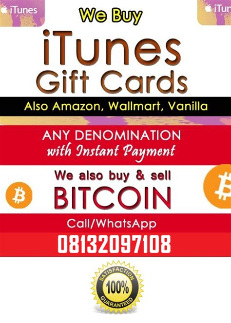 Locate the company's number on the back of the card. How Much $100 Amazon Gift Card Nigerian Naira - INCOME NIGERIA