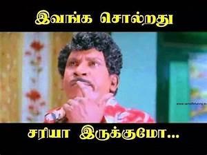 Vadivelu thinking ~ tamil fb Funny