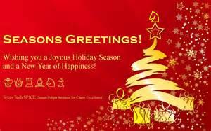 ttu susan polgar institute for chess excellence spice seasons greetings