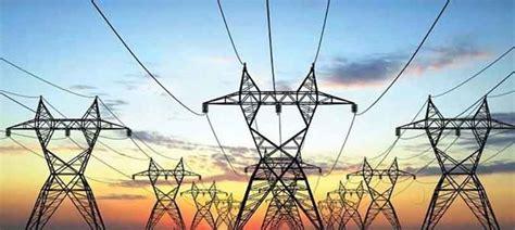 punjab state electricity board pathankot electric