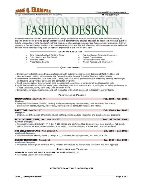 fashion design resume lessonpaths