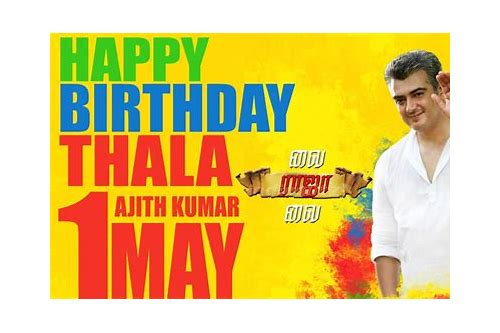 thala birthday special video download