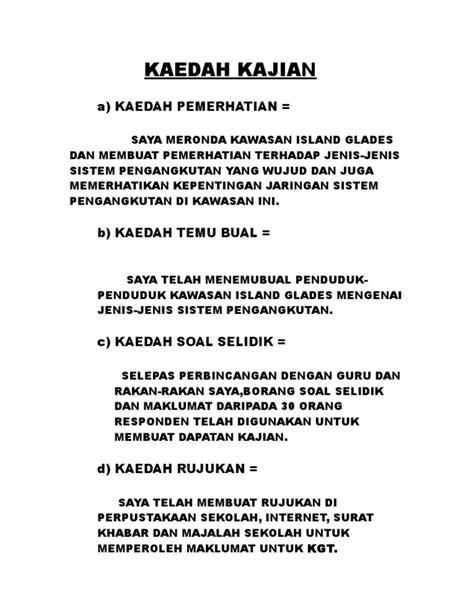 Contoh borang soal selidik kerja kursus bahasa melayu (stpm)full description. KAEDAH KAJIAN