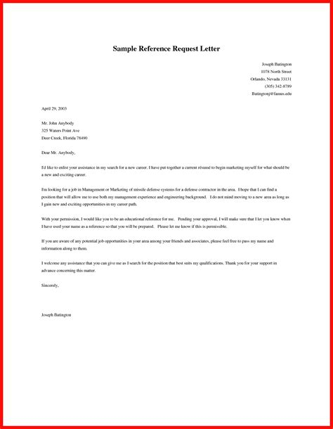 asking for a letter of recommendation template ask recommendation letter apa exle