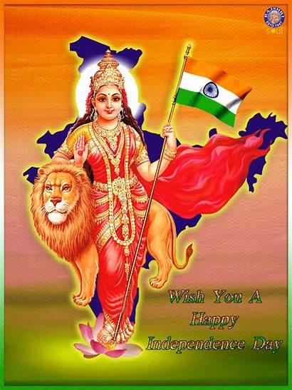 India Giphy Mata Bharat Indian Flag Maa