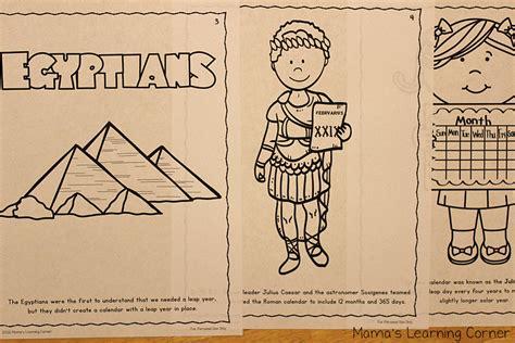 printable leap year coloring book  preschool   grade mamas learning corner