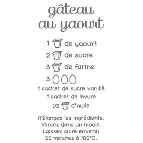 stickers recette de cuisine sticker gateau yaourt i0201