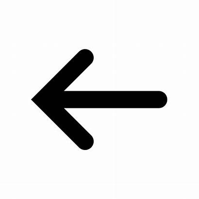 Arrow Icon Clipart Transparent Left Searchpng Right